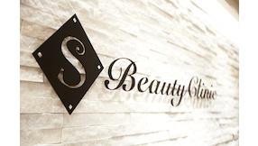 エスビューティークリニック(S Beauty Clinic)