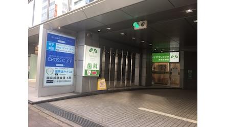 歯科タケダクリニック 新宿診療室