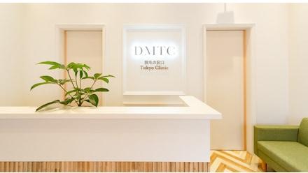 脱毛の窓口トウキョウクリニック(Tokyo Clinic)